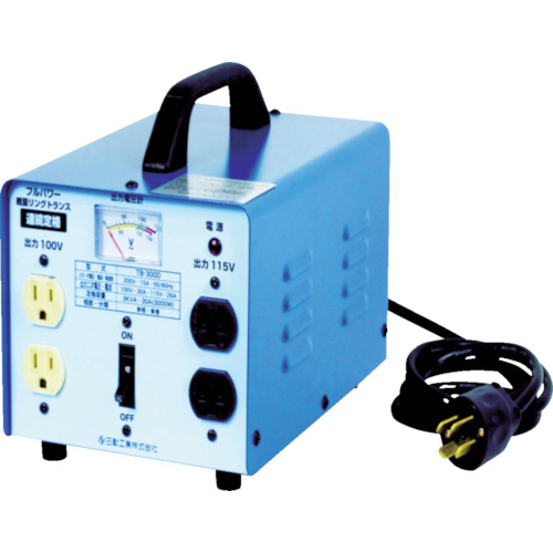 日動工業 日動 変圧器 降圧専用トラパック 3KVA TB-300D
