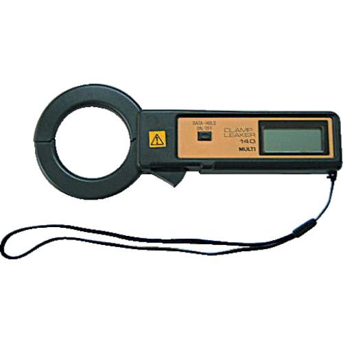 マルチ計測器 マルチ 高精度クランプ式漏れ電流計 MODEL-140