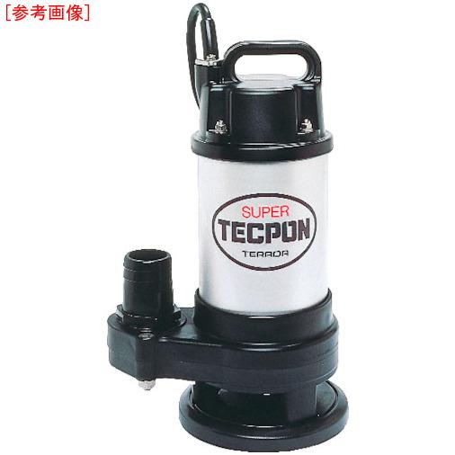 寺田ポンプ製作所 寺田 水中スーパーテクポン 非自動 60Hz CX-250-60HZ