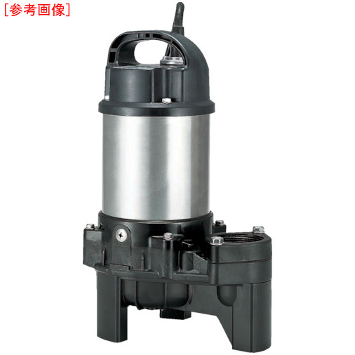 鶴見製作所 ツルミ 樹脂製汚物用水中ハイスピンポンプ 50Hz 40PU2.15-50HZ