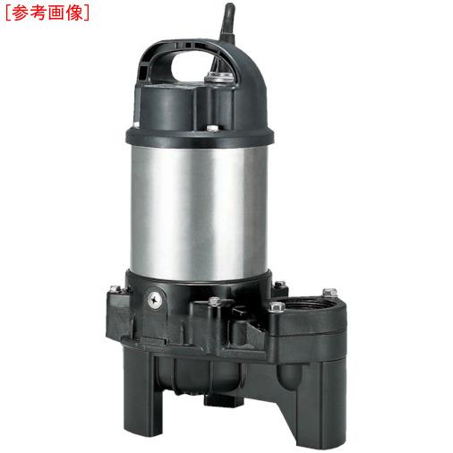 鶴見製作所 ツルミ 樹脂製汚物用水中ハイスピンポンプ 60Hz 40PU2.15S-60HZ