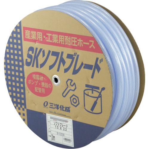 三洋化成 サンヨー SKソフトブレードホース15×22 30mドラム巻 SB-1522D30B