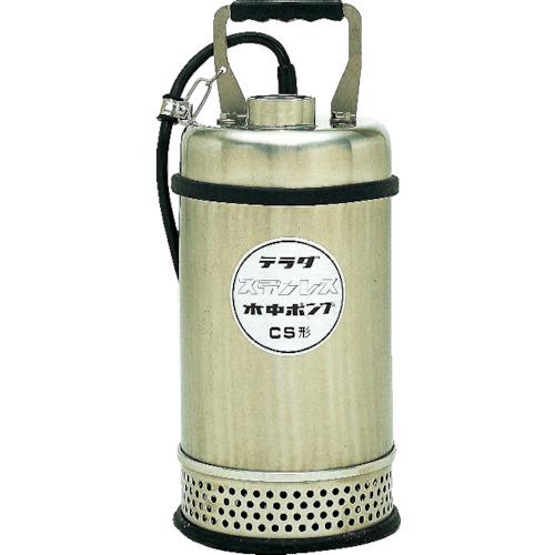 寺田ポンプ製作所 寺田 ステンレス水中ポンプ (SUS304) 60Hz CS-400-60HZ