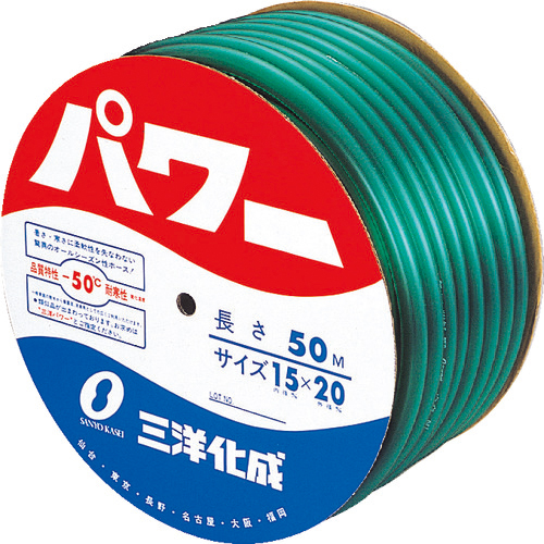 三洋化成 サンヨー パワーホース15×20 グリーン 50mドラム巻 PW-1520D50G
