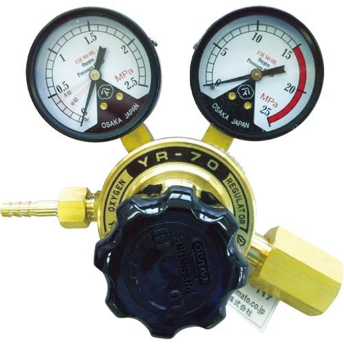 全真鍮製酸素調整器 N-YR70-E YR-70(関東式) ヤマト ヤマト産業