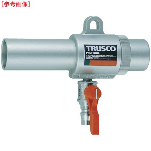 トラスコ中山 TRUSCO エア-ガンコック付 S型 最小内径11mm MAG-11SV MAG-11SV