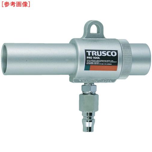 トラスコ中山 TRUSCO エア-ガンコックなし S型 最小内径11mm MAG-11S MAG-11S