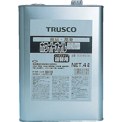 トラスコ中山 TRUSCO αホワイトオイルノンガススプレー 詰替用 4L ECO-WO-C4 ECO-WO-C4