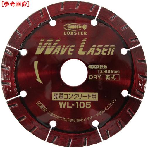 ロブテックス エビ ダイヤモンドホイール ウェブレーザー(乾式) 125mm WL125