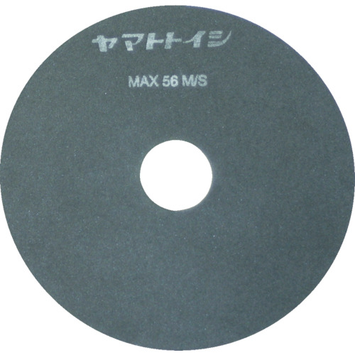 大和製砥所 【25個セット】チェリー レジノイド極薄切断砥石(205×0.8) YP2008