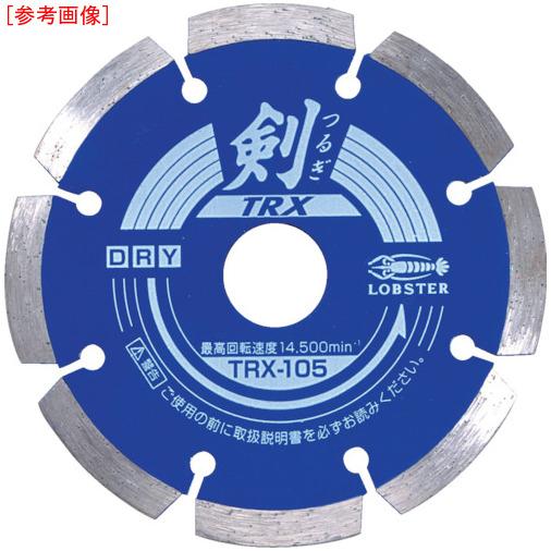 ロブテックス エビ ダイヤモンドホイール 剣 152mm TRX150