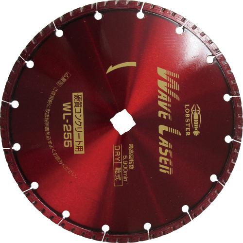 ロブテックス エビ ダイヤモンドホイール ウェブレーザー(乾式) 260mm穴径22mm WL25522