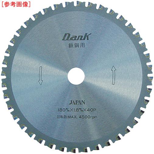 チップソージャパン チップソージャパン 鉄鋼用ダンク(305mm) TD305