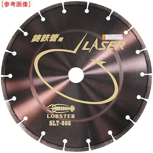 ロブテックス エビ ダイヤモンドホイール レーザー(乾式)鋳鉄管用 355mm SLT355