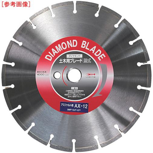 ロブテックス エビ ダイヤモンドカッターアスファルト用 16インチ AX16
