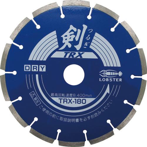 ロブテックス エビ ダイヤモンドホイール 剣 180mm TRX180