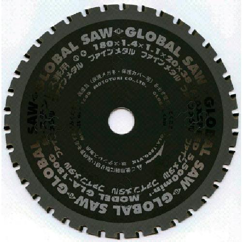 モトユキ モトユキ 鉄・ステンレス兼用 GLA-160G GLA160G