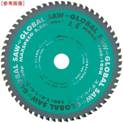 モトユキ モトユキ ステンレス用 FMS-355KX90 王者 FMS355K