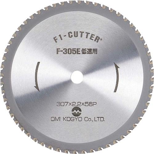 大見工業 大見 F1カッター スティール用 305mm F-305E F305E