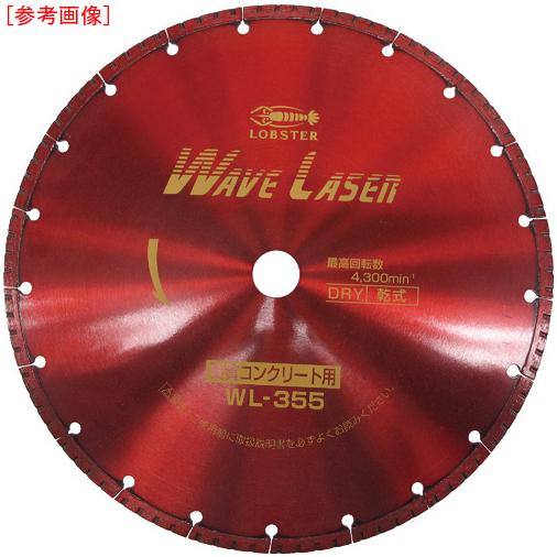 ロブテックス エビ ダイヤモンドホイール ウェブレーザー(乾式) 360mm穴径25.4mm WL355254