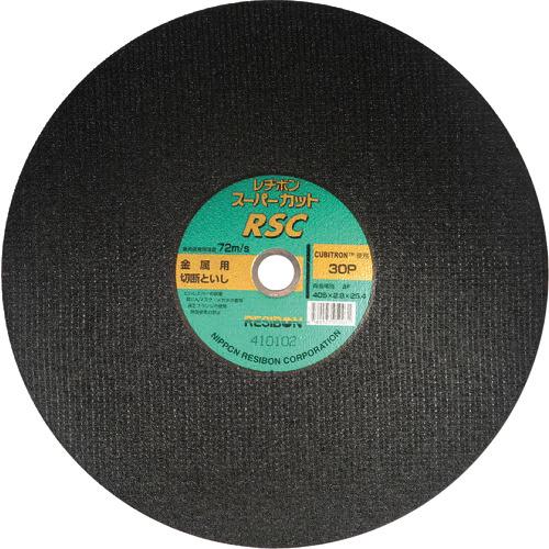 日本レヂボン 【10個セット】レヂボン スーパーカットRSC 405×2.8×25.4 30P RSC4052830