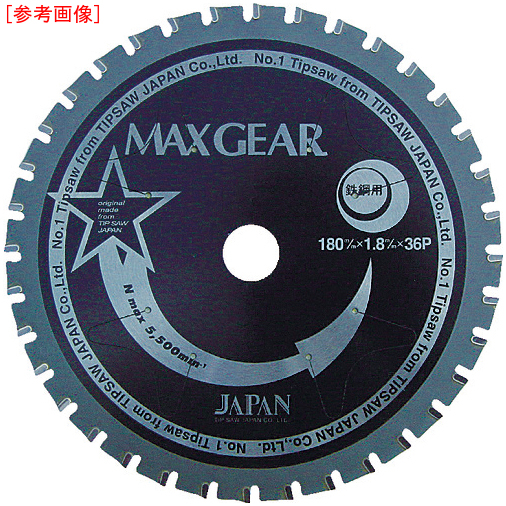 チップソージャパン チップソージャパン マックスギア鉄鋼用355 MG-355 MG355