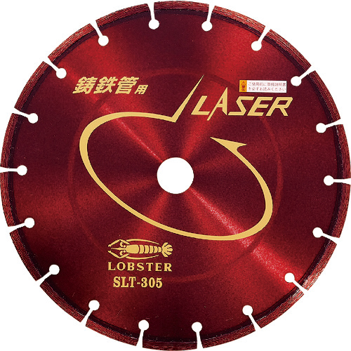 ロブテックス エビ ダイヤモンドホイール レーザー(乾式)鋳鉄管用 300mm SLT305