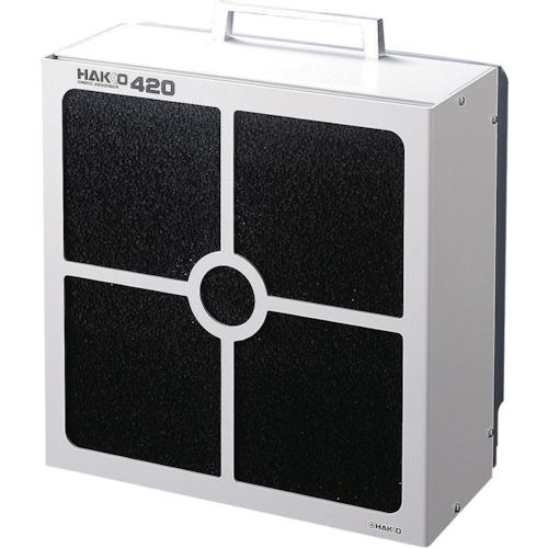 【送料無料】白光 吸煙器 活性炭フィルター仕様 420-1 (4201) 白光 白光 吸煙器 活性炭フィルター仕様 420-1 420-1