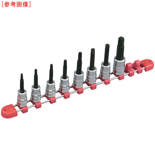 京都機械工具 KTC 9.5sq.ロングT型トルクスビットソケットセット[8コ組] TBT3L08T TBT3L08T