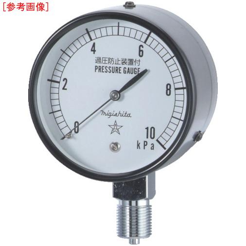 右下精器製造 右下 微圧計 CA311-211-15KP CA311-211-15KP