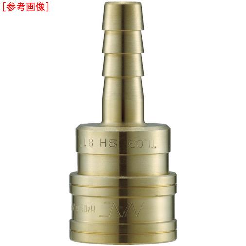 長堀工業 ナック クイックカップリング TL型 真鍮製 ホース取付用 CTL10SH2