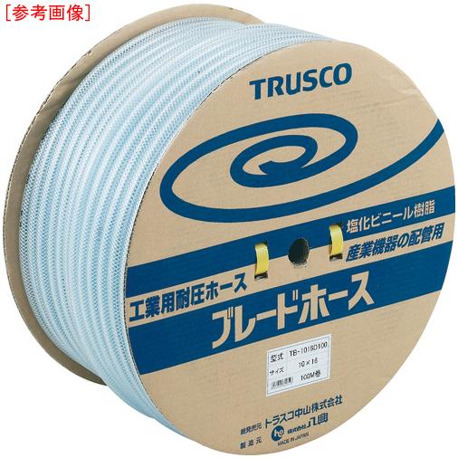 トラスコ中山 TRUSCO ブレードホース 6×11mm 100m TB-611D100 TB-611D100