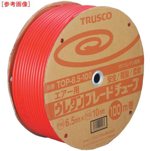 トラスコ中山 TRUSCO ウレタンブレードチューブ 8.5X12.5 100m 赤 TOP-8.5-100