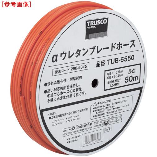 トラスコ中山 TRUSCO αウレタンブレードホース 8.5×12.5mm 50m ドラム巻 TUB-8550 TUB-8550