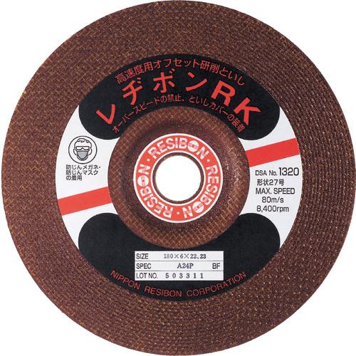 日本レヂボン 【25個セット】レヂボン 高速度用といしRK 180×6×22.23 AWA24P RK1806-AWA24