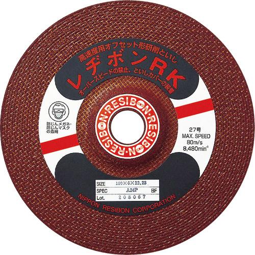 日本レヂボン 【25個セット】レヂボン 高速度用といしRK 180×6×22.23 A24P RK1806-24