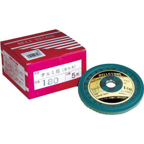 ベルスター研磨材工業 【5個セット】ベルスター ベルストーンアルミ用 180# BSA-180