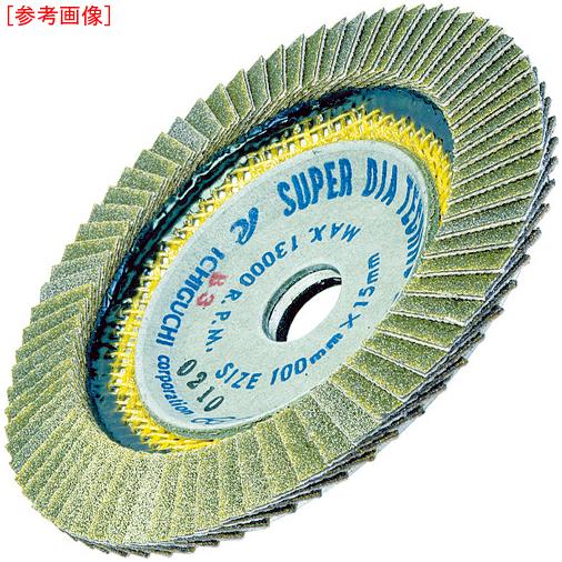 イチグチ AC スーパーダイヤテクノディスク 100X15 #400 SDTD10015-400 SDTD10015-400