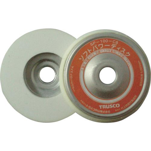 トラスコ中山 TRUSCO ソフトパワーディスク Φ100 ウレタン樹脂製仕上げ研磨用 5個入 SP100C8 SP100C8