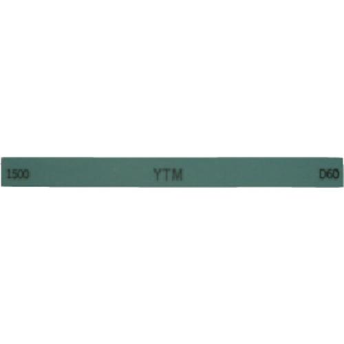 大和製砥所 チェリー 金型砥石 YTM (10本入) 1500 M43F-1500