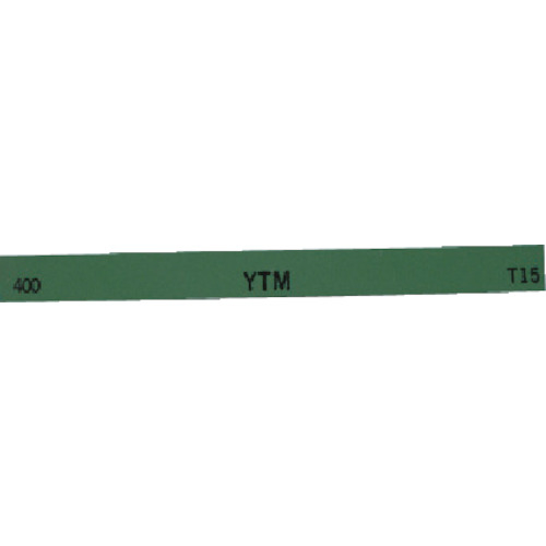 大和製砥所 チェリー 金型砥石 YTM (20本入) 400# M46D-400