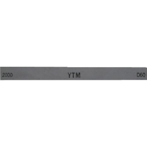 大和製砥所 チェリー 金型砥石 YTM (20本入) 2000 M46D-2000