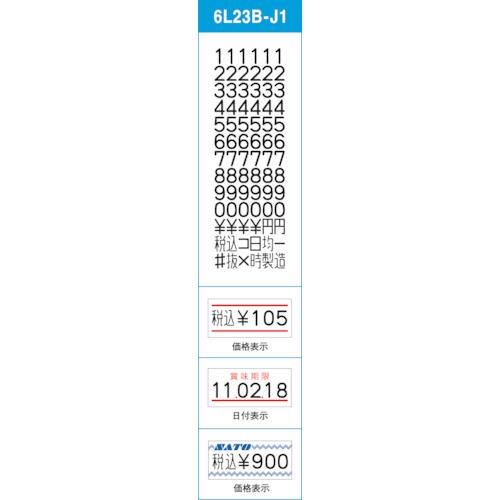 サトー SATO ハンドラベラー UNO用ラベル 1W-5消費期限強粘(100巻入) 023999551 023999551