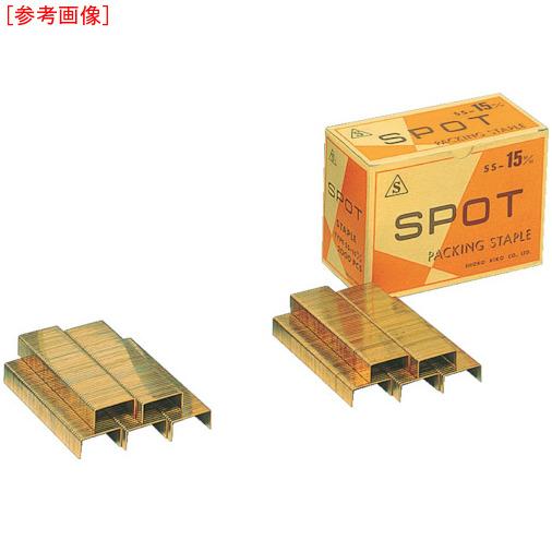 昌弘機工 SPOT ステープル SS-18 18X35 SS-18 SS-18
