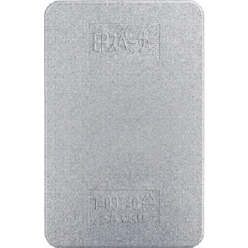 三甲 サンコー EPスペーサー 1409T40 グレー 780088-GL