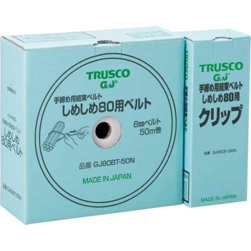 トラスコ中山 TRUSCO 結束ベルトしめしめ80セット 白 GJ80HS-50N