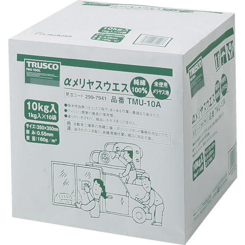 トラスコ中山 TRUSCO αメリヤスウエス 汎用タイプ  (10kg入) TMU-10A
