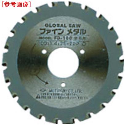 モトユキ 【5個セット】モトユキ グローバルソー 鉄筋用 FD38-135
