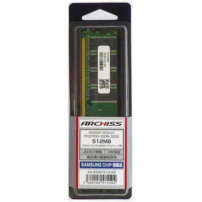 サムスン DDR? SDRAM 184pin (デスクトップ用) PC-2700(DDR-333) 512MB 片面 333D-512-S3