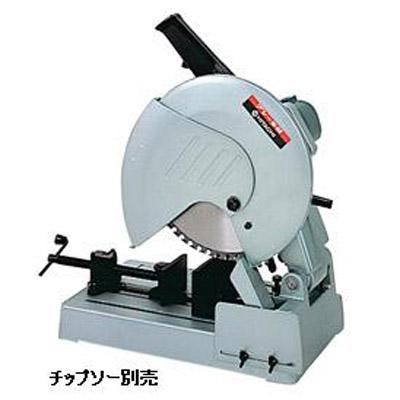 HiKOKI(日立工機) チップソー切断機(※本体のみになります※チップソーは別売りです) CD12F_N